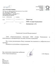 ОАО Уралэлектромедь